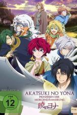 Nonton Streaming Download Drama Akatsuki no Yona (2014) Subtitle Indonesia