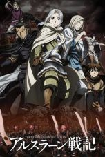 Nonton Streaming Download Drama Arslan Senki (2015) Subtitle Indonesia