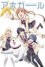 Nonton Streaming Download Drama Aho Girl (2017) Subtitle Indonesia