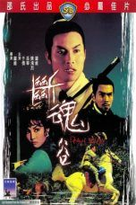 Nonton Streaming Download Drama Death Valley (1968) Subtitle Indonesia