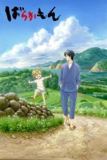 Nonton Streaming Download Drama Barakamon: Mijikamon (2014) Subtitle Indonesia