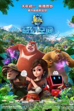 Nonton Boonie Bears: Entangled Worlds (2017) Subtitle Indonesia