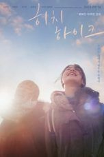 Nonton A Haunting Hitchhike (2019) Subtitle Indonesia