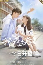 Nonton Streaming Download Drama A Little Love Song (2019) Subtitle Indonesia