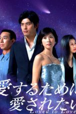 Nonton Streaming Download Drama Aisuru Tame ni Aisaretai (2003) Subtitle Indonesia