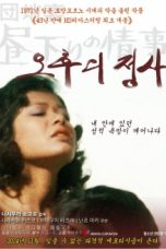 Nonton Streaming Download Drama Apartment Wife (1971) Subtitle Indonesia