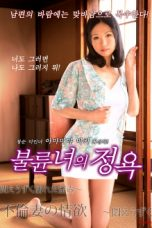 Nonton Streaming Download Drama Deep Greed Affair Wife (2015) Subtitle Indonesia