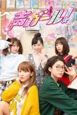 Nonton Streaming Download Drama Koe Girl (2018) Subtitle Indonesia