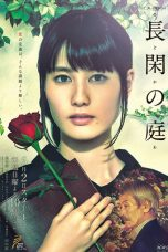 Nonton Streaming Download Drama Nodoka's Garden (2019) Subtitle Indonesia