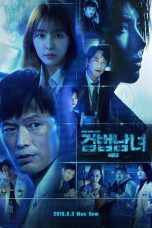 Nonton Partners for Justice S02 (2019) Subtitle Indonesia