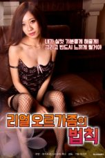 Nonton Streaming Download Drama Real Orgasm (2017) Subtitle Indonesia