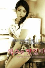 Nonton Streaming Download Drama Secret Theater Of Confession (2008) Subtitle Indonesia