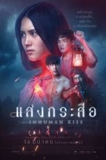 Nonton Streaming Download Drama Inhuman Kiss (2019) Subtitle Indonesia