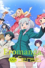 Nonton Streaming Download Drama Eromanga Sensei (2017) Subtitle Indonesia