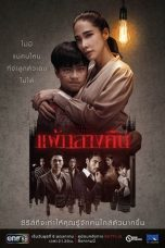 Nonton Streaming Download Drama NYCTOPHOBIA (2019) Subtitle Indonesia