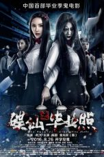 Nonton Streaming Download Drama The Haunted Graduation Photo (2017) Subtitle Indonesia