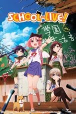 Nonton Streaming Download Drama Gakkou Gurashi! (2015) Subtitle Indonesia