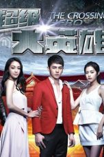 Nonton Streaming Download Drama The Crossing Hero (2015) Subtitle Indonesia