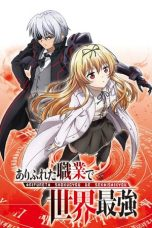 Nonton Streaming Download Drama Arifureta Shokugyou de Sekai Saikyou (2019) Subtitle Indonesia