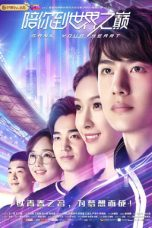 Nonton Streaming Download Drama Gank Your Heart (2019) Subtitle Indonesia