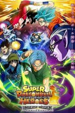 Nonton Streaming Download Drama Super Dragon Ball Heroes (2019) Subtitle Indonesia