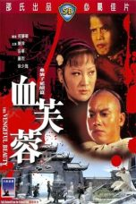 Nonton Streaming Download Drama The Vengeful Beauty (1978) gt Subtitle Indonesia