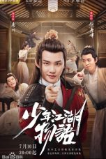 Nonton Streaming Download Drama The Birth of the Drama King (2019) Subtitle Indonesia
