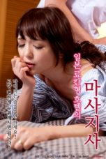 Nonton Streaming Download Drama The Intention Of Massage 4 (2018) Subtitle Indonesia