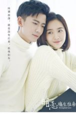 Nonton Streaming Download Drama Unrequited Love / My Huckleberry Friends (2019) Subtitle Indonesia