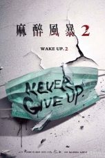 Nonton Streaming Download Drama Wake Up S02 (2017) Subtitle Indonesia