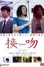 Nonton Streaming Download Drama Seppun Kiss (2007) Subtitle Indonesia