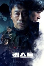 Nonton Streaming Download Drama The Beast (2019) jf Subtitle Indonesia
