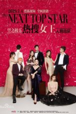Nonton Streaming Download Drama The Next Top Star (2019) Subtitle Indonesia