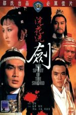 Nonton Streaming Download Drama The Spirit of the Sword (1982) Subtitle Indonesia