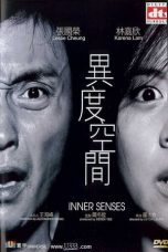 Nonton Streaming Download Drama Inner Senses (2012) jf Subtitle Indonesia