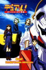 Nonton Dual Parallel! Trouble Adventures (1999) Subtitle Indonesia