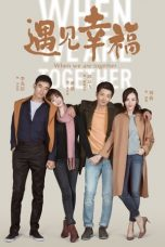 Nonton When We Are Together (2019) Subtitle Indonesia