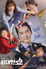 Nonton The Great Show (2019) Subtitle Indonesia