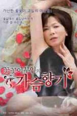 Nonton Streaming Download Drama Emotional Widow (2015) Subtitle Indonesia