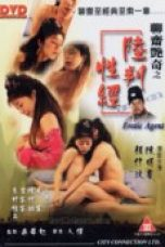 Nonton Streaming Download Drama Erotic Agent (2003) Subtitle Indonesia