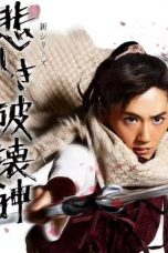 Nonton Streaming Download Drama Moribito: Guardian of the Spirit S02 (2017) Subtitle Indonesia