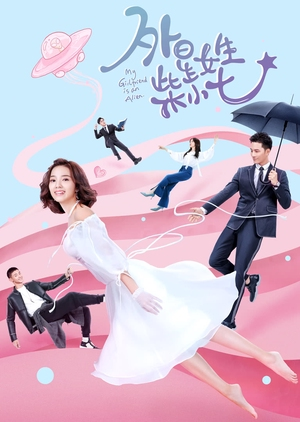 Nonton Movie My Alien Girlfriend 2019 Sub Indo