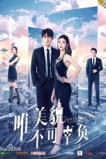 Nonton Only Beautiful (2019) Subtitle Indonesia