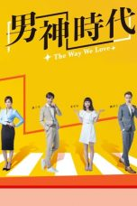 Nonton Streaming Download Drama The Way We Love (2019) Subtitle Indonesia