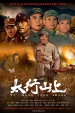 Nonton Streaming Download Drama On the Mountain of Tai Hang (2005) Subtitle Indonesia
