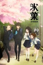 Nonton Streaming Download Drama Hyouka (2012) Subtitle Indonesia