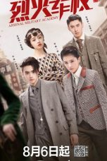 Nonton Streaming Download Drama Arsenal Military Academy (2019) Subtitle Indonesia