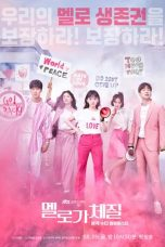 Nonton Streaming Download Drama Be Melodramatic (2019) Subtitle Indonesia