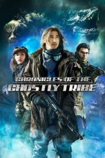 Nonton Chronicles of the Ghostly Tribe (2015) Subtitle Indonesia