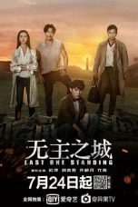 Nonton Streaming Download Drama Last One Standing (2019) Subtitle Indonesia